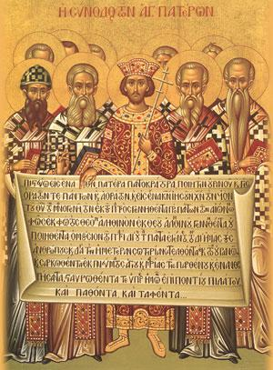Orthodox Fathers, The Heroes